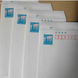 未使用 ミニレター 6枚 郵便書簡 購入申請ナシ 複数ID同封可能(その他)