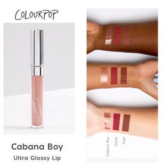 カラーポップ(colourpop)のcolourpop カラーポップ グロスリップ CABANA BOY(リップグロス)