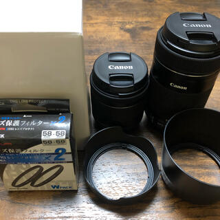 Canon - EF-S18-55mm /EF-S55-250mm F4-5.6 IS STM