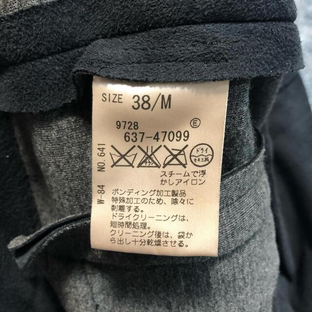 OPAQUE.CLIP(オペークドットクリップ)のOPAQUE.CLIP スエードライダースジャケット レディースのジャケット/アウター(ライダースジャケット)の商品写真