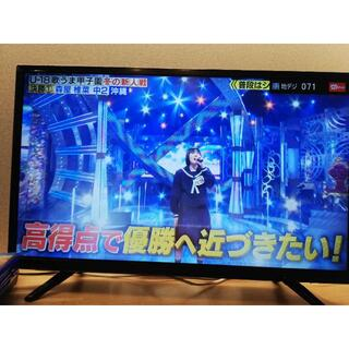2019年 32型テレビ JOY-32TVSUMO1 外付け録画対応 超美品!!