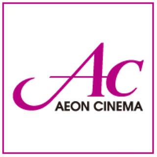 イオン(AEON)のイオンシネマチケット 1枚分(その他)