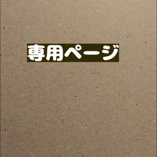 mona様 専用 シスターアン(アイライナー)
