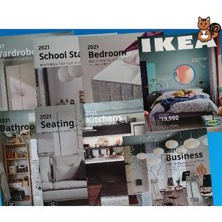 イケア(IKEA)の【IKEA for ALL】IKEAカタログ2021 IKEAハンドブック(住まい/暮らし/子育て)