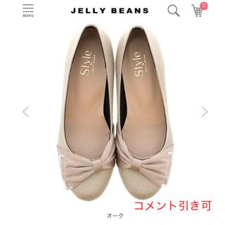 JELLY BEANS - 新品未使用 JELLY BEANS 金具サイドリボンバレエパンプス 22.5cm