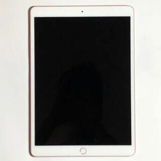 Apple - iPad Pro 10.5 wifi 64GB