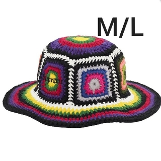 Supreme - Supreme Crochet Crusher