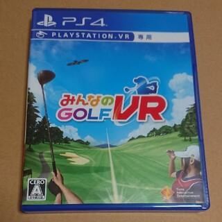プレイステーションヴィーアール(PlayStation VR)のみんなのゴルフ VR PS4(家庭用ゲームソフト)