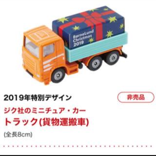 ボーネルンド(BorneLund)のsiku トラック 新品未使用 送料込み(ミニカー)