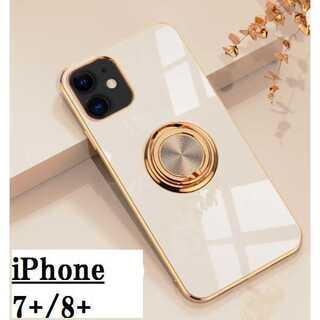 匿名配送 iPhone 7+/8+ ケース ライトベージュ バンカーリング(iPhoneケース)