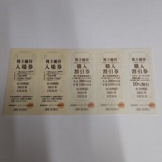 六甲山スノーパーク 入場券 4枚 阪急阪神(スキー場)