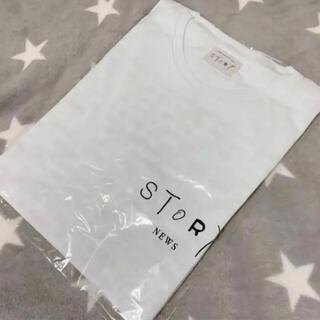 ニュース(NEWS)の☆★NEWS STORY Tシャツ★☆(アイドルグッズ)