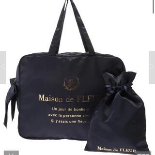 メゾンドフルール(Maison de FLEUR)のメゾンドフルール トラベルキャリーオンLバック(トラベルバッグ/スーツケース)