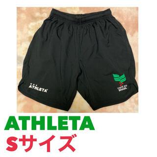 アスレタ(ATHLETA)の【ATHLETA 】ハーフパンツ Sサイズ(ショートパンツ)