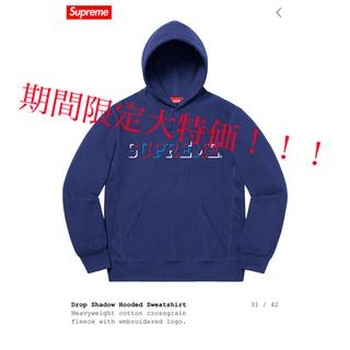 シュプリーム(Supreme)のsupreme drop shadow hooded sweatshirt L(パーカー)