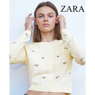 ZARA - 新品・未使用・タグ付き ザラ フラワー刺繍 カーディガン