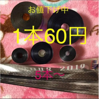 ニュース(NEWS)のNEWS KAT-TUN 亀梨和也 銀テープ 各種 セット 銀テ 増田小山加藤(アイドルグッズ)
