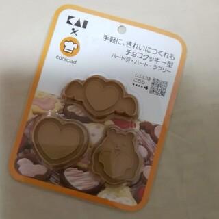 貝印 - チョコクッキー型 ハート 羽 ラブリー くま 型抜き