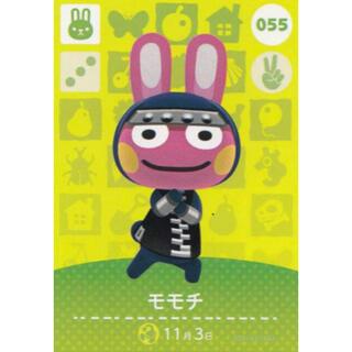 ニンテンドースイッチ(Nintendo Switch)のどうぶつの森 amiibo カード【No.55 モモチ】(カード)