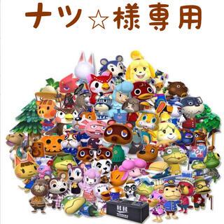 ニンテンドースイッチ(Nintendo Switch)のナツ⭐︎様専用 amiiboカード(携帯用ゲームソフト)