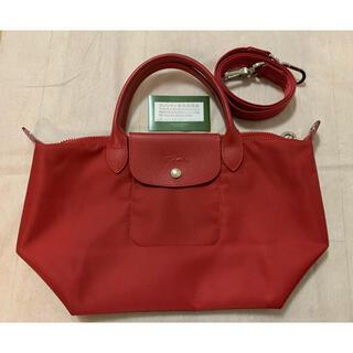 LONGCHAMP - 国内 Longchamp ロンシャン プリアージュ ネオ バッグ 鞄 トート 赤