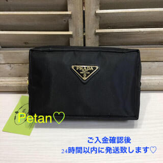 PRADA - PRADA ポーチ♦︎黒♦︎ブラック♦︎プラダ♦︎新品