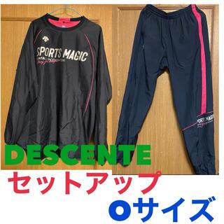 DESCENTE - 【DESCENTE】デサント セットアップ Oサイズ