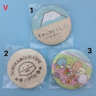 サンエックス - V  すみっコぐらし 缶バッジ(第2弾) 3個セット