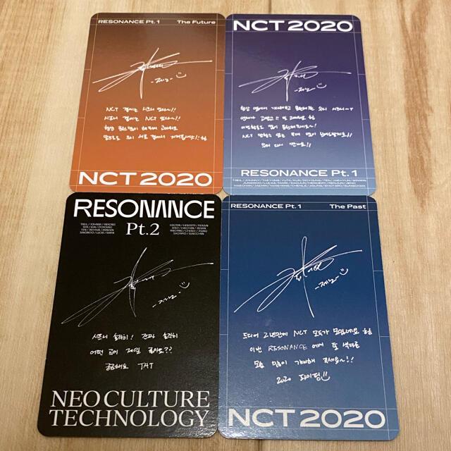 NCT NCT DREAM ジェノ キノ トレカ 4枚セット エンタメ/ホビーのCD(K-POP/アジア)の商品写真