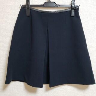 LE CIEL BLEU - ☆ LE CIEL BLEU 膝丈スカート