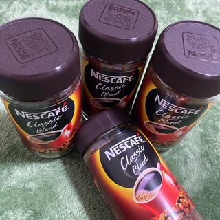 ネスレ(Nestle)のNESCAFE Classic Blend(コーヒー)