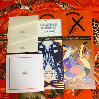 エルメス(Hermes)のエルメススカーフカタログ、封筒、ショップバッグのセット(バンダナ/スカーフ)