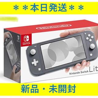 ニンテンドースイッチ(Nintendo Switch)の任天堂Switch ライト グレー(家庭用ゲーム機本体)