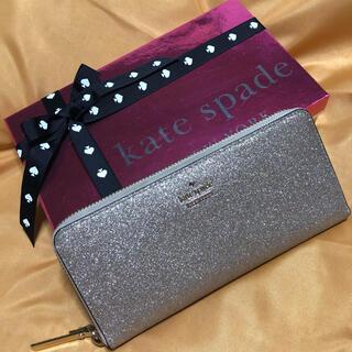 kate spade new york - katespade 財布 グリッターゴールド
