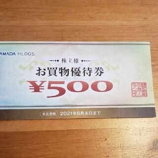 30000円分 ヤマダ電機 株主優待券