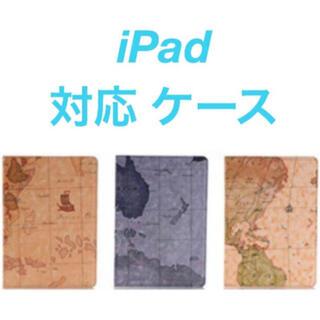 (人気商品) 液晶フィルム➕タッチペン 3点セット iPad ケース(3色)(iPadケース)