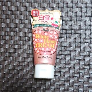 スノーホワイトプリンセス ホワイトハンドクリーム 恋リンゴ(50g)