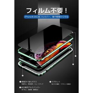 iPhoneカバー ケース 360°フルカバー 全面保護☆画面強化ガラス(iPhoneケース)