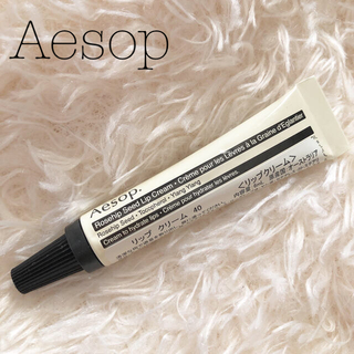 Aesop リップクリーム イソップ リップクリーム 40 (リップケア/リップクリーム)