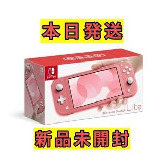 ニンテンドースイッチ(Nintendo Switch)のSwitch Lite ターコイズ 任天堂 ニンテンドウ スイッチ ライト 本体(家庭用ゲーム機本体)