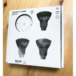 イケア(IKEA)の新品 トロードフリ リモコンキット ホワイトスペクトラム GU10(蛍光灯/電球)