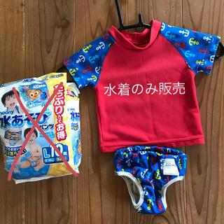 ニシキベビー(Nishiki Baby)の日本製 水着 水遊び用ベビーパンツ 赤ちゃん用(その他)