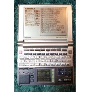SHARP - 電子辞書 シャープ Papyrus PW-LT300