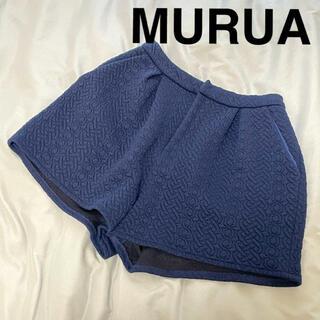 ムルーア(MURUA)のムルーア MURUA ショートパンツ ジャガーワイドフレアパンツ(ショートパンツ)