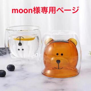 moon様専用ページ(グラス/カップ)