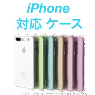 (人気商品) iPhone 対応 光る ケース (6色)(iPhoneケース)
