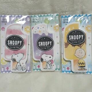 スヌーピー(SNOOPY)のスヌーピー アイスキャンディー メモ帳 3個セット(ノート/メモ帳/ふせん)