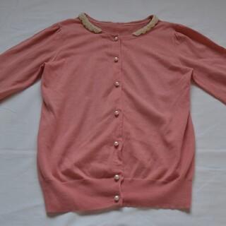 アナトリエ(anatelier)のアナトリエ anatelier カーディガン パールボタン ピンク サイズ38(カーディガン)