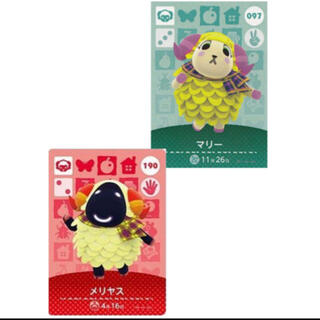 ニンテンドースイッチ(Nintendo Switch)のどうぶつの森 amiibo カード【マリー&メリヤス】セット(カード)