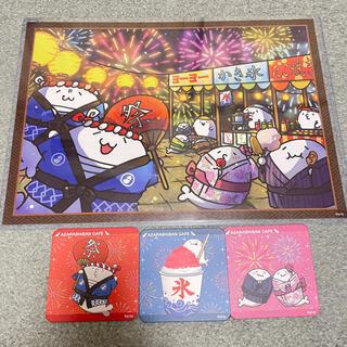 【激レア品】北海の魔獣 あざらしさん コースター ランチョンマット セット(キャラクターグッズ)